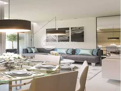 3 Bedroom Townhouse for Sale in DAMAC Hills 2 (Akoya Oxygen), Dubai - BEST LAY OUT I HIGH END QUALITY I HANDING OVER SOON