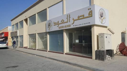 Shop for Rent in Al Hamidiyah, Ajman - SHOPS FOR RENT IN JURF, HAMIDIYA