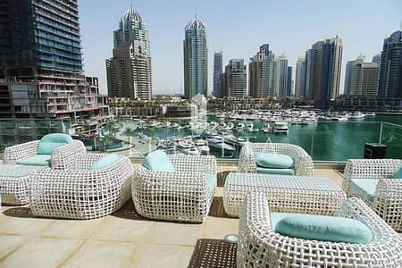 Full Marina View