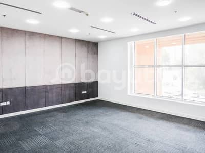 Desirable commercial offices for rent located in Khalidiya
