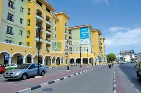 2 Bed @ Promotional rate in The Center Residence Deira