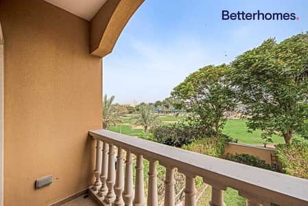 2 Bedroom Townhouse for Rent in Jumeirah Village Triangle (JVT), Dubai - Park View | Upgraded | 21st August | Converted
