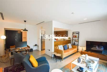تاون هاوس 2 غرفة نوم للبيع في مثلث قرية الجميرا (JVT)، دبي - Fully Upgraded | District 5A | Vacant on Transfer