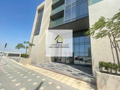 شقة 3 غرف نوم للايجار في جزيرة السعديات، أبوظبي - Experience Comfortable Living  with  Great View & Huge Balcony!