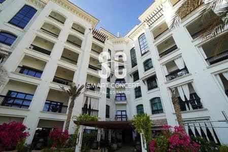 فلیٹ 2 غرفة نوم للايجار في جزيرة ياس، أبوظبي - Stunning Layout   Maid's Room   Vacant