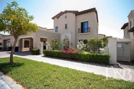 4 Bedroom Villa for Sale in Arabian Ranches 2, Dubai - Best Priced | 4 Bedrooms | Large Plot