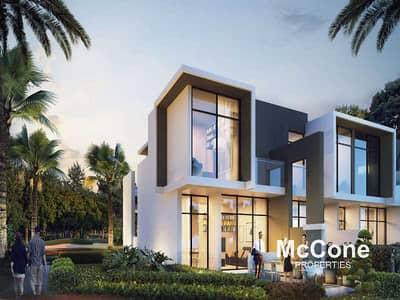 6 Bedroom Villa for Sale in DAMAC Hills 2 (Akoya by DAMAC), Dubai - Cheapest V2 | Vacant | Beautiful Community