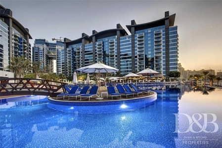 شقة 1 غرفة نوم للبيع في نخلة جميرا، دبي - Tenanted   Garden Terrace   Beach Access