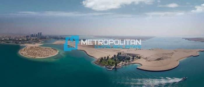 ارض سكنية  للبيع في جزيرة ناريل، أبوظبي - Affordable Residential Plot In Excellent Location