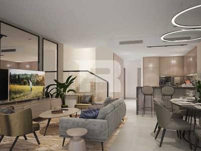 تاون هاوس 4 غرف نوم للبيع في داماك هيلز (أكويا من داماك)، دبي - 4BR Stylish Villas World-Class Community