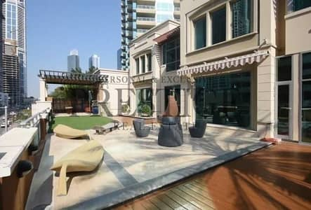 Exclusive l Upgraded With Private Garden