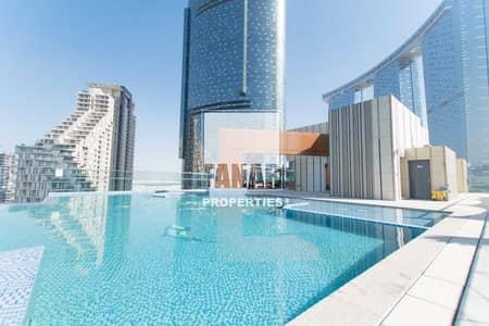 فلیٹ 1 غرفة نوم للايجار في جزيرة الريم، أبوظبي - Newly Listed   Spacious Apartment with 4 Payments