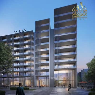 شقة 1 غرفة نوم للبيع في الجادة، الشارقة - Pure investment Vida is the first joint project between Emaar and Arada  with the largest dancing fountain in Sharjah