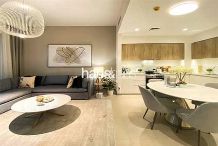 فلیٹ 2 غرفة نوم للبيع في دبي هيلز استيت، دبي - Pay 15% and receive Free DMCC License and Visa