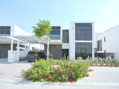 4 Bedroom Villa for Sale in DAMAC Hills (Akoya by DAMAC), Dubai - Stunning Community | Stand Alone & Brand New