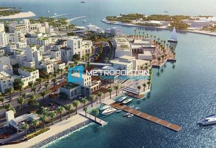ارض سكنية  للبيع في جزيرة ناريل، أبوظبي - Unique Beachfront Residential Plot  Prime Location