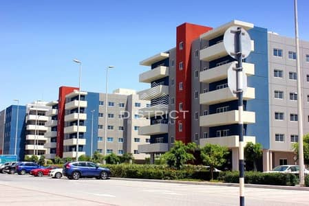 Hot Price - 1BR Apartment in Al Reef Downtown