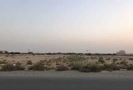 Mixed Use Land for Sale in Al Yasmeen, Ajman - BIG LAND 330000 SQUARE FOOT ON MAIN ROAD