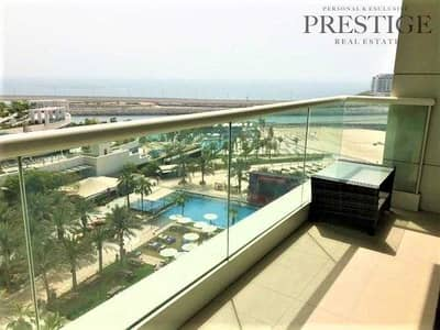 2 Bedroom Flat for Sale in Jumeirah Beach Residence (JBR), Dubai - Two Bed + Maid Room | Rented  | A2E Type