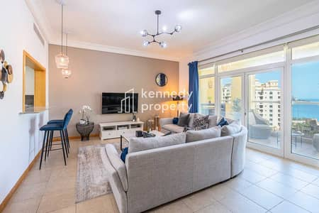 2 Bedroom Apartment for Sale in Palm Jumeirah, Dubai - Upgraded Interior | High ROI | Vacant Now
