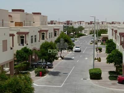 1BR Apartment with Perfect Finishes in Al Ghadeer