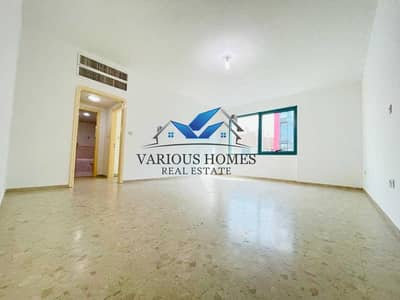 1 Bedroom Flat for Rent in Al Nahyan, Abu Dhabi - 13 Months! 1BR Hall