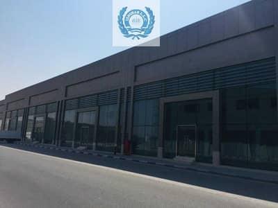 مستودع  للايجار في المنطقة الصناعية، الشارقة - Brand new showroom +warehouse+ready offices full setup for a company in Industrial area 18 Sharjah