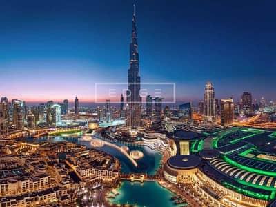 1 Bedroom Flat for Sale in Downtown Dubai, Dubai - AMAZING DEAL | 1BED BURJ ROAYALE |  HIGH FLOOR
