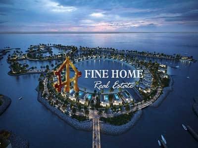 ارض سكنية  للبيع في القرم، أبوظبي - 934 Sq. Ft