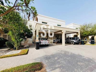 تاون هاوس 2 غرفة نوم للبيع في الغدیر، أبوظبي - A Convenient Townhouse Ideal For Families