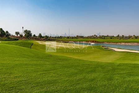 Plot for Sale in Dubai Hills Estate, Dubai - Resale Park Facing Plot In Fairway Vista
