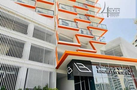 شقة 2 غرفة نوم للبيع في الجداف، دبي - Exceptional Best Price for 2 BR at Al Jaddaf Ready to move .