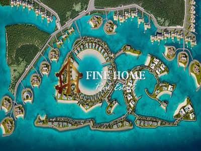 ارض سكنية  للبيع في القرم، أبوظبي - DREAM LAND|LUXURY LIVE|BEACH VIEW| Size 10