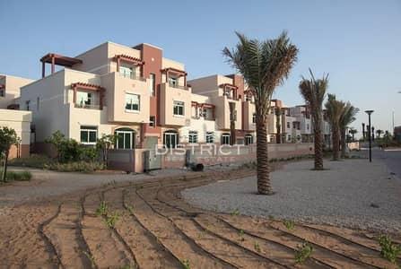 2 Payments - Modern Apartment in Al Ghadeer