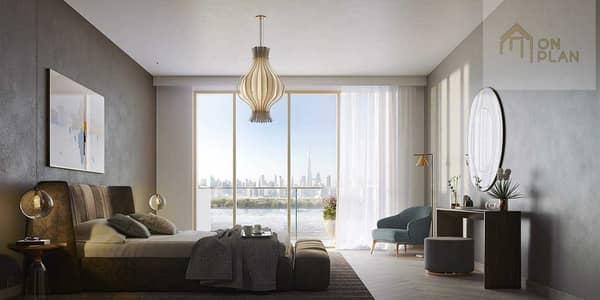 1 Bedroom Apartment for Sale in Meydan City, Dubai - APARTMENT FOR SALE IN AZIZI RIVIERA