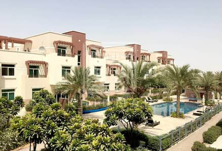 Hot Offer 2-BR Terrace Apartment in Al Ghadeer