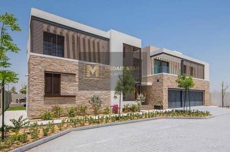 5 Bedroom Villa for Sale in Mohammed Bin Rashid City, Dubai - 5 BEDROOM VILLA