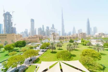 فلیٹ 2 غرفة نوم للبيع في وسط مدينة دبي، دبي - SPACIOUS 2 BEDROOM WITH BURJ KHALIFA / GARDEN VIEW