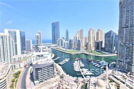 2 Bedroom Flat for Sale in Dubai Marina, Dubai - Perfect First Home or Investment Property