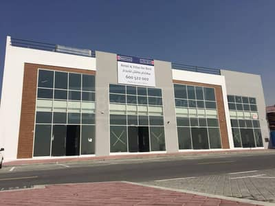 Brand New Showrooms in Al Barsha Shell and Core