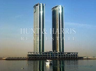 Fantastic Location - Julfar Tower Office - Nakheel