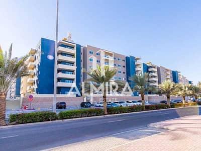 شقة 3 غرف نوم للبيع في الريف، أبوظبي - Great price for your family home w/ maidsroom