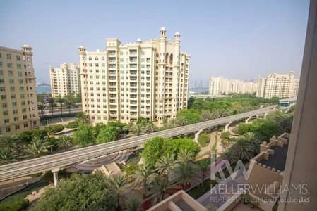 3 Bedroom Apartment for Sale in Palm Jumeirah, Dubai - Lowest Price   Park Facing   Vacant