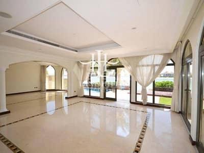 Vacant Atrium Entry Garden Home For Rent