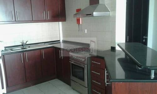 (1Bed)ChillerFree with 14Months Contract