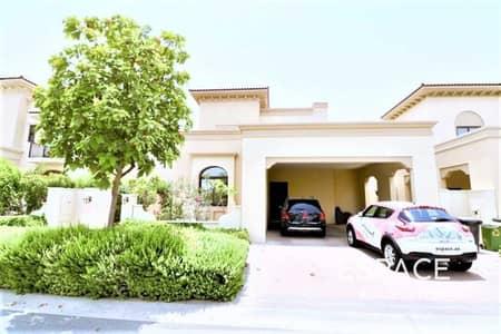 4 Bedroom Villa for Sale in Arabian Ranches 2, Dubai - Casa | Negotiable | 4 Bed | Corner Unit