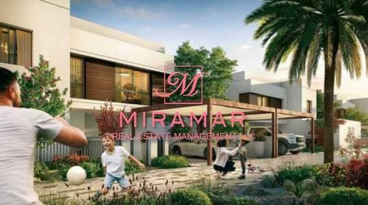 فیلا 3 غرف نوم للبيع في جزيرة ياس، أبوظبي - LUXURY 3B+MAIDS VILLA   SMART LAYOUT   EXCELLENT LOCATION