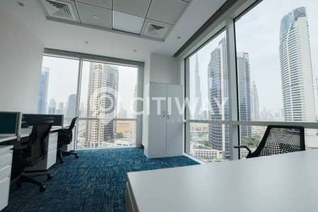 Fully Serviced and Maintained Offices in Bay Square