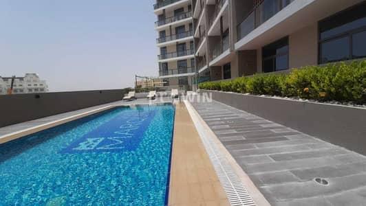1 Bedroom Apartment for Rent in Arjan, Dubai - Beautiful Modern Apt. |Open kitchen|Laundry room|Balcony|Great Amenities|Prime location !!!.