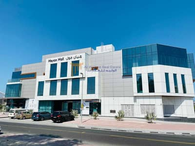 Shop for Rent in Umm Suqeim, Dubai - Few Spaces left! Brand New units in Brand New Mall